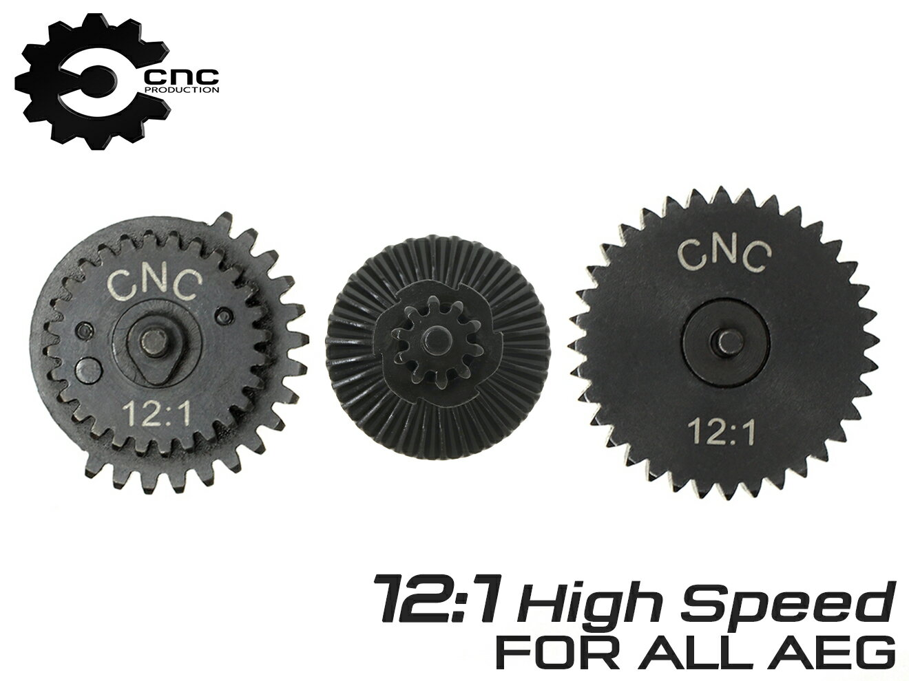 CNC Production 12:1 スチールCNCギアセット◆スタンダード電動ガン用 高強度 スチール削り出し AEG Ver2 3 4 6 7 超ハイスピードギヤ画像
