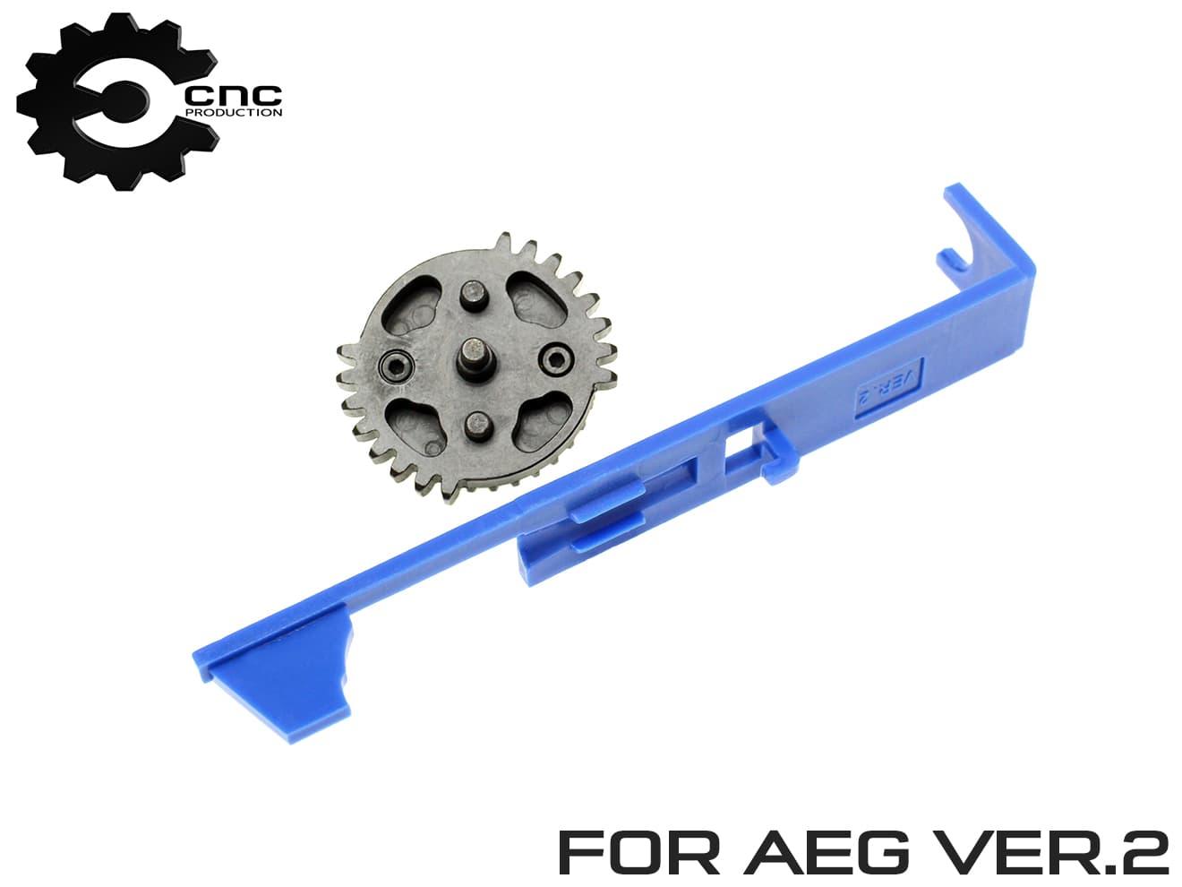 CNC Production DSG CNCセクターギア + 専用タペットプレート Ver2 18:1◆各社電動ガン Ver2メカボックス対応 超ハイサイクル仕様に画像