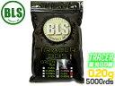 BLS トレーサーBB弾 0.20g 5000発(1kg)◆グリーン 蓄光 高精度BB弾 インドア戦 CQC戦 室内用プラスティック弾 高精度5.95mm±0.01 1