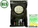 BLS 高品質PLA バイオトレーサーBB弾 0.20g 5000発(1kg) グリーン◆グリーン 蓄光 高精度BB弾 生分解PLA弾 高精度5.95mm±0.01 屋外サバゲ・・・