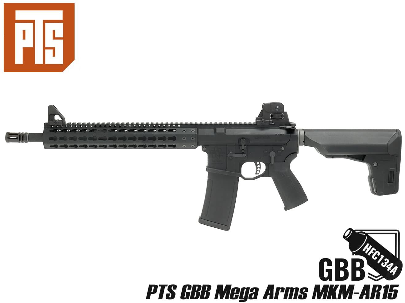 PTS Mega Arms MKM-AR15 GBB(KSCエンジン搭載)◆ガスブローバック MEGA ARMS正規ライセンス取得 ビレットレシーバー 高剛性/高精度 BK画像