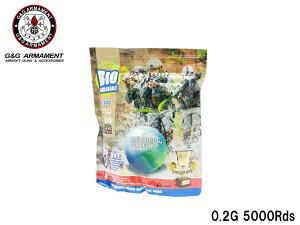 G&G バイオBB弾 0.2g 1KG ダークアース 5000発入◆BAIO/大容量/BB弾/精密BB弾/電動ガン/ガスガン/エアガン/DE
