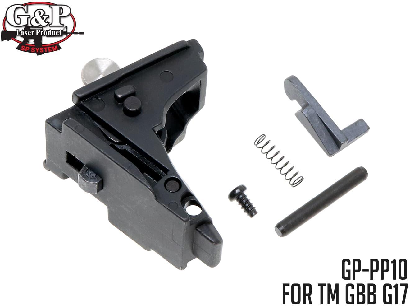 装備・備品, その他 GP for TM G17 G17