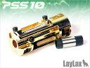 LayLax PSS10 エアシールチャンバー/東京マルイ VSR-10シリーズ対応◆セッティング幅増大で一発必中