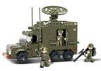 【AFM ミリタリーブロックシリーズ/陸軍】LAND FORCES レーダー管制車両◆230ピース/支援部隊/軍用車両