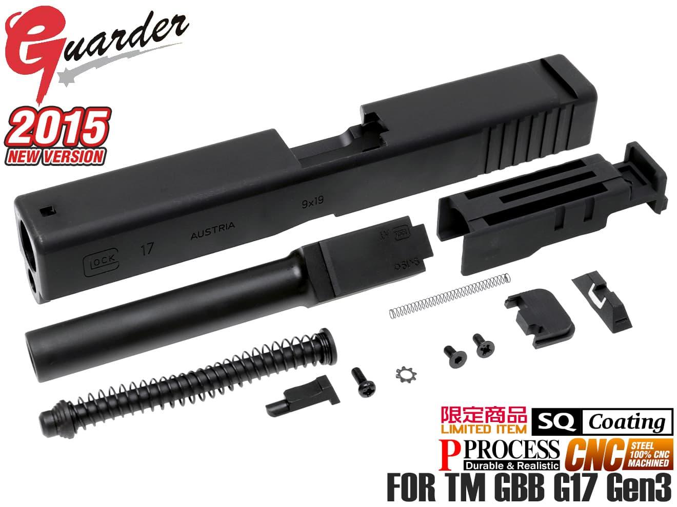 サバイバルゲーム・トイガン, エアガン GLOCK-14(BK)CNCGUARDER G17 CNC BKGBB G17