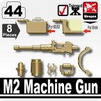 【レゴカスタムパーツ/ウエポンパーツ】AFM ブローニング M2 マシンガン/ダークタン◆ブローニング M2をモデリング/車輌取付可能/フィグ用[全国一律300円配送可能]
