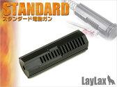 LayLax(ライラクス) ハードピストン★東京マルイ スタンダード電動ガン対応 M4/M16/AK47/G36/89式/G3/MC51などに