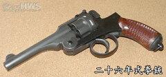 26年式拳銃 Hartfordハートフォード 発火モデルガン 二十六年式拳銃 標準モデル [エアガン/エア...