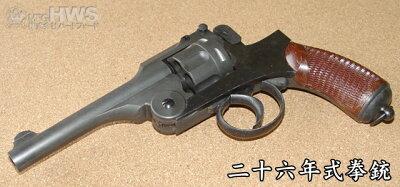 26年式拳銃 Hartfordハートフォード モデルガン リアル発火カートリッジ式モデルガン 二十六年...