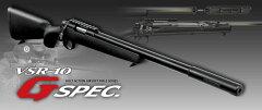 送料無料 激安 VSR-10/VSR10 GSPEC.ライフル/スナイパー東京マルイ ボルトアクション ボルトア...