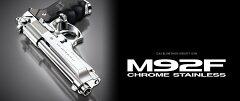 送料無料 激安 M92Fミリタリーモデル ハンドガン東京マルイ ガスブローバック M92F クロームス...