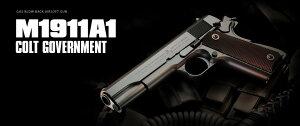 送料無料 激安 COLT GAVERNMENT ハンドガン5/19出荷開始 東京マルイ ガスブローバック M1911A1 ...