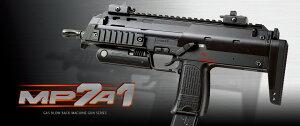 東京マルイ ガスブローバック コンパクトマシンガン H&K MP7A1 ブラックカラー [エアガン/ガスガン/エアーガン]