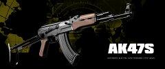 送料無料 激安 アブトマット・カラシニコフ AK-47S フォールディング・ストック ライフル/サブ...