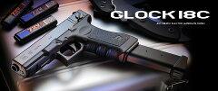 送料無料 激安 GLOCK18C グロッグ18C G18C5/7出荷開始 東京マルイ 電動ハンドガン グロック18C ...