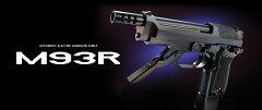 送料無料 激安 M-93R/M93-R東京マルイ 電動ガン ハンドガンタイプ M93R [エアガン/エアーガン]