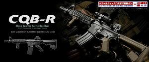 送料無料 激安 M4シリーズ CQBR シーキュービーアール ライフル/サブマシンガンエントリーでP7...