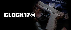 GOLCK17 アメリカンポリスに人気のオーストリア製ハンドガン。東京マルイ エアーハンドガン(18...