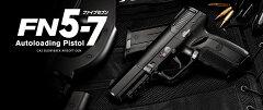 送料無料 激安 FN57/FN-57/FN5-7 ファイブセブンUSG ハンドガン東京マルイ ガスブローバック FN...
