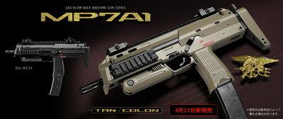 4/23新発売 東京マルイ ガスブローバック コンパクトマシンガン H&K MP7A1 タンカラー [エアガン/ガスガン/エアーガン]