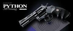 送料無料 激安 リボルバー COLT PYTHON ハンドガン東京マルイ ガスリボルバー コルトパイソン 3...
