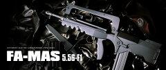 東京マルイ 電動ガン ファマス5.56-F1 [エアガン/エアーガン]