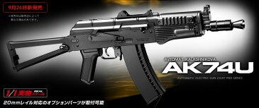 東京マルイ 電動ガン ライトプロ AK74U 10才以上用 [エアガン/エアーガン]