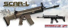 送料無料 激安 スカーライト SCAR-L マーク16 モデル0 ライフル/サブマシンガン東京マルイ 次世...