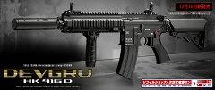 東京マルイ 次世代電動ガン DEVGRUカスタム HK416D [エアガン/エアーガン]