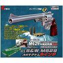 クラウンモデル ハイホップアップエアリボルバー SW M629.44マグナム 8インチ 18才以上用 シルバータイプ エアガン エアーガン