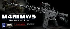 東京マルイ ガスブローバック マシンガン M4A1 MWS [エアガン/エアーガン/ガスガン]
