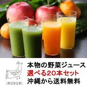 ジュース たっぷり ジュースグリーンスムージー ダイエット ジュースクレンズ