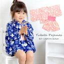 ◆メール便送料無料◆ 選べる 浴衣風パジャマ 浴衣風 腹巻き