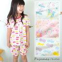 綿100% 半袖 選べるパジャマ 前開き 大き目ボタン 女の子 子供服...