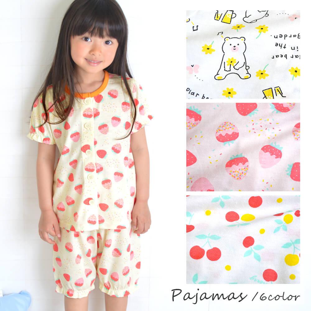 133af464a3107 さらさらTシャツ素材 選べるパジャマ 80〜90cmは腹巻付き 腹巻付き 女の子 女児