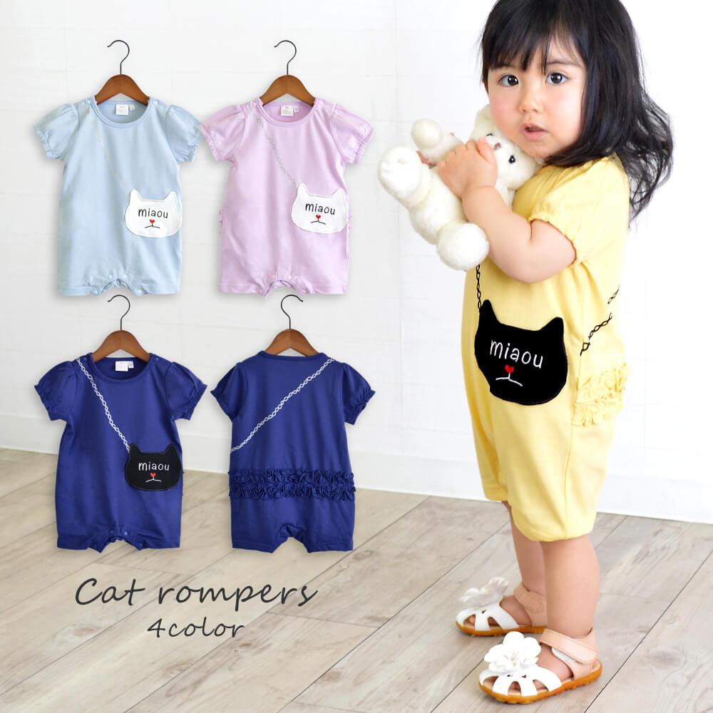 7fff042ebabfe 猫ポシェット風ショートオール 女の子 かわいい ベビー服 キッズ 子供服 ロンパース カバーオール Milkiss ミルキス ブランド