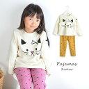 ネコパジャマ パジャマ 長袖 女の子 女児 キッズ 子供服