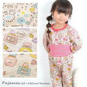 パジャマ ベビー服 プチプラ
