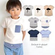 Tシャツ ブランド ベビー服 プリント ポケット プチプラ