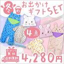 《50〜70cm》(4280円)送料込み。ラッピング無料新生児向けGiftset! 出産祝いに喜ばれるライン...