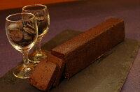 【ミルクランドパティシエオリジナル】ショコラのテリーヌ/朝霧高原高級ベルギー産チョコ使用しっとり濃厚美味