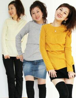 수 유 옷 코 튼 칼라 크루 T 대량 구매! ♪♪