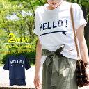 ≪クーポン配布中≫ <授乳服・マタニティ>【まとめ買い割引】Milk Tee「Hello」(重ね着風・サイドスリット)♪ 1枚までメール便可♪授乳 夏 大きいサイズ
