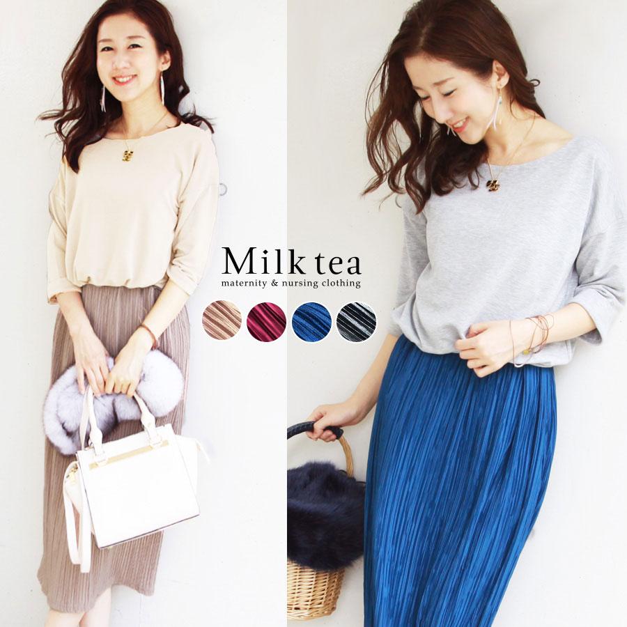 Milktea(ミルクティー)『マシュマロ・プリーツワンピースA/W』