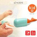 【TOYS】キッドオー 水圧の基本原理を遊びで体感できるくじらシャワー Whale squirt toy 浴育グッズ 知育玩具 おもちゃ ベビー・キッズ kidO KD463