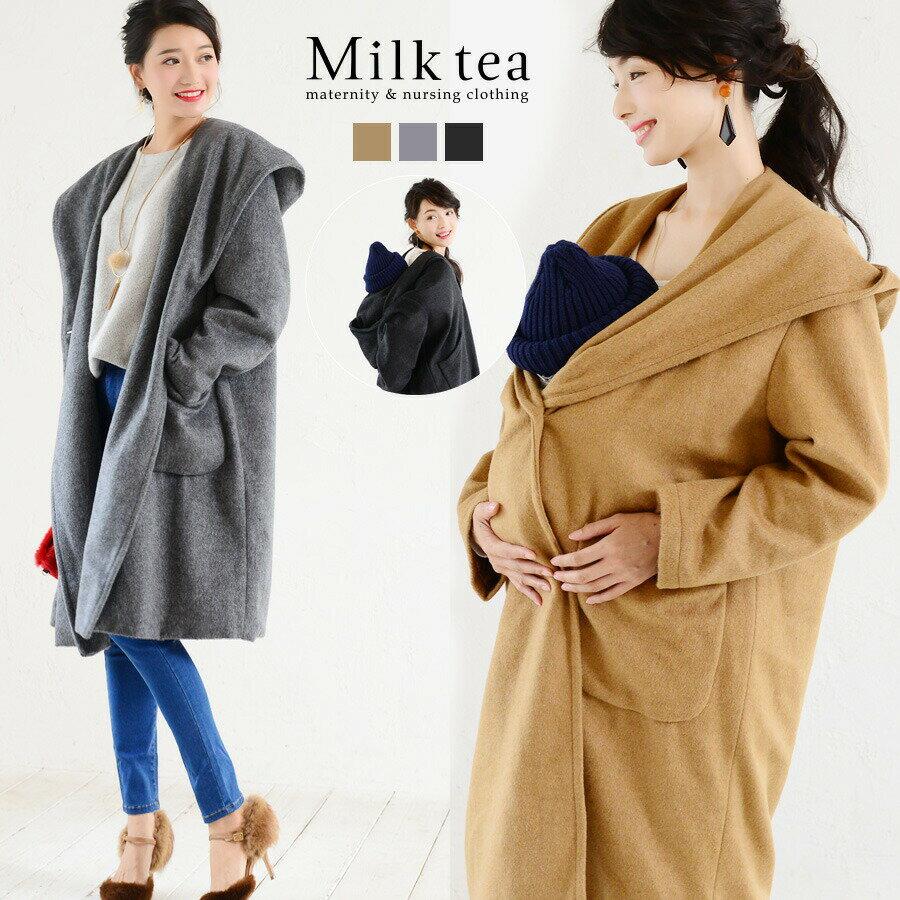 Milktea(ミルクティー)『ウールチェスターロングコート(8293)』