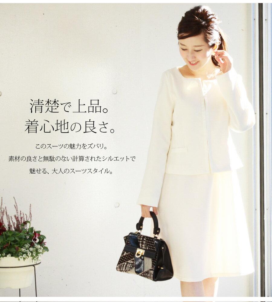 ミルクティー『<授乳服・マタニティ>エレガント&コンフォート2ピーススーツ2点セット』