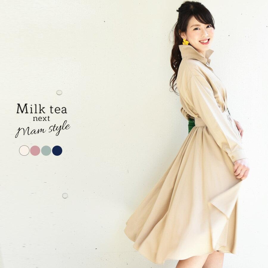 Milktea(ミルクティー)『ビューティフレアー・2wayシャツワンピース』