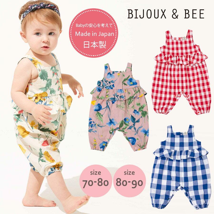 ベビー服・ファッション, ワンピース  bijouxbee 2 BBS19-OW01
